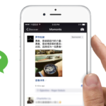 2020 WeChat Ad Options: Official Account, Moment, Banner and Mini Program